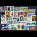 https://morawino-stamps.com/sklep/15334-large/37-zestaw-znaczkow-z-kolonii-brytyjskich-.jpg