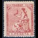 https://morawino-stamps.com/sklep/15449-large/kolonie-hiszp-kuba-cuba-8.jpg