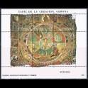 https://morawino-stamps.com/sklep/15703-large/hiszpania-espana-bl-22.jpg