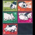 https://morawino-stamps.com/sklep/15785-large/chiska-republika-ludowa-chrl-546-550-.jpg