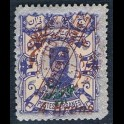 https://morawino-stamps.com/sklep/15877-large/persja-postes-persanes-210a-nadruk.jpg
