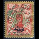 https://morawino-stamps.com/sklep/15883-large/persja-postes-persanes-214a-nadruk.jpg