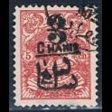 https://morawino-stamps.com/sklep/15885-large/persja-postes-persanes-215-nadruk.jpg