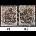 https://morawino-stamps.com/sklep/15887-large/persja-postes-persanes-216-nr1-2-nadruk.jpg