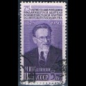 https://morawino-stamps.com/sklep/15978-large/zwiazek-radziecki-zsrr-cccp-1517-.jpg