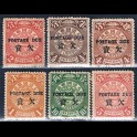 https://morawino-stamps.com/sklep/15980-large/poczta-cesarstwa-chiskiego-1-6-porto-nadruk.jpg
