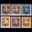 https://morawino-stamps.com/sklep/15984-large/chiny-lata-1878-1949-643-648-nadruk.jpg