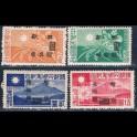 https://morawino-stamps.com/sklep/15990-large/chiny-centralne-okupacja-przez-japonie-podczas-2-wojny-swiatowej-100-103-nadruk.jpg