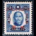 https://morawino-stamps.com/sklep/15992-large/chiny-poludniowe-okupacja-przez-japonie-2-wojna-swiatowa-49-nadruk.jpg