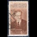 https://morawino-stamps.com/sklep/16054-large/zwiazek-radziecki-zsrr-cccp-1516-.jpg
