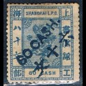 https://morawino-stamps.com/sklep/16058-large/imperium-chiskie-shanghai-local-post-1865-1897-71a-nadruk.jpg