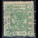 https://morawino-stamps.com/sklep/16062-large/imperium-chiskie-shanghai-local-post-1865-1897-73a-.jpg