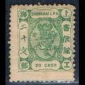 https://morawino-stamps.com/sklep/16066-large/imperium-chiskie-shanghai-local-post-1865-1897-73c.jpg