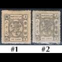 https://morawino-stamps.com/sklep/16070-large/imperium-chiskie-shanghai-local-post-1865-1897-74a-nr1-2.jpg