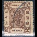 https://morawino-stamps.com/sklep/16074-large/imperium-chiskie-shanghai-local-post-1865-1897-75a-.jpg