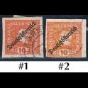 https://morawino-stamps.com/sklep/16854-large/deutschosterreich-austria-osterreich-250a-nr1-2-nadruk.jpg