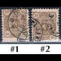 https://morawino-stamps.com/sklep/17212-large/finlandia-suomi-finland-15ay-nr1-2.jpg