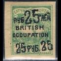 https://morawino-stamps.com/sklep/17529-large/batumi-british-occupation-cesarstwo-rosyjskie-ru-bat-42a-nadruk.jpg