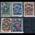 https://morawino-stamps.com/sklep/17533-large/batumi-british-occupation-cesarstwo-rosyjskie-ru-bat-36-40-nadruk.jpg