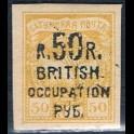 https://morawino-stamps.com/sklep/17537-large/batumi-british-occupation-cesarstwo-rosyjskie-ru-bat-44a-nadruk.jpg
