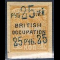 https://morawino-stamps.com/sklep/17539-large/batumi-british-occupation-cesarstwo-rosyjskie-ru-bat-43b-nadruk.jpg
