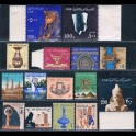 https://morawino-stamps.com/sklep/17571-large/zjednoczona-republika-arabska-zra-uar-united-arab-republic-717-731.jpg
