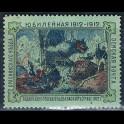 https://morawino-stamps.com/sklep/17573-large/-poczta-ziemstwa-nr1.jpg
