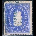 https://morawino-stamps.com/sklep/17577-large/-poczta-ziemstwa-nr1.jpg