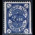 https://morawino-stamps.com/sklep/17579-large/-poczta-ziemstwa-nr1.jpg
