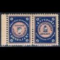 https://morawino-stamps.com/sklep/17583-large/-poczta-ziemstwa-nr1.jpg
