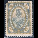 https://morawino-stamps.com/sklep/17585-large/-poczta-ziemstwa-nr1.jpg