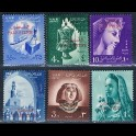 https://morawino-stamps.com/sklep/17587-large/kolonie-bryt-franc-palestyna-palestine-94-100-nadruk.jpg