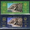 https://morawino-stamps.com/sklep/17589-large/zjednoczona-republika-arabska-zra-uar-united-arab-republic-821-822.jpg