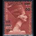 https://morawino-stamps.com/sklep/17593-large/zjednoczona-republika-arabska-zra-uar-united-arab-republic-556-nadruk.jpg