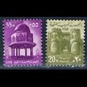 https://morawino-stamps.com/sklep/17595-large/zjednoczona-republika-arabska-zra-uar-united-arab-republic-863-864.jpg