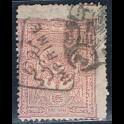 https://morawino-stamps.com/sklep/17601-large/imperium-osmaskie-osmanl-imparatorluu-75-nadruk.jpg