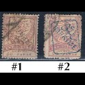 https://morawino-stamps.com/sklep/17615-large/imperium-osmaskie-osmanl-imparatorluu-65a-nr1-2-nadruk.jpg
