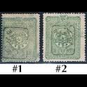 https://morawino-stamps.com/sklep/17619-large/imperium-osmaskie-osmanl-imparatorluu-74-nr1-2-nadruk.jpg