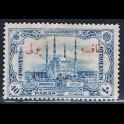 https://morawino-stamps.com/sklep/17631-large/imperium-osmaskie-osmanl-imparatorluu-41-porto-nadruk.jpg