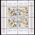 https://morawino-stamps.com/sklep/17647-large/turcja-turkiye-cumhuriyeti-bl-21-.jpg