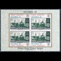 https://morawino-stamps.com/sklep/17655-large/turcja-turkiye-cumhuriyeti-bl-24.jpg