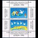 https://morawino-stamps.com/sklep/17663-large/cypr-polnocny-turecki-kuzey-kbrs-bl-14.jpg