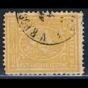 https://morawino-stamps.com/sklep/17721-large/wloska-poczta-w-egipcie-poste-khedevie-egiziane-18-iiy2-.jpg