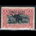https://morawino-stamps.com/sklep/17733-large/belgian-colonies-kongo-belgijskie-congo-belge-7-i-nadruk.jpg