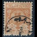 https://morawino-stamps.com/sklep/17747-large/persja-postes-persanes-78-.jpg