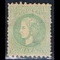 https://morawino-stamps.com/sklep/17761-large/serbia-srbija-16-ic.jpg