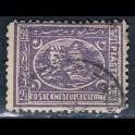 https://morawino-stamps.com/sklep/18003-large/wloska-poczta-w-egipcie-poste-khedevie-egiziane-19-iiyd-.jpg