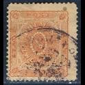 https://morawino-stamps.com/sklep/18132-large/ksiestwa-niemieckie-brema-bremen-10a-.jpg