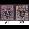 https://morawino-stamps.com/sklep/18212-large/ksiestwa-niemieckie-hanower-hannover-3b-nr1-2.jpg