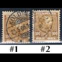 https://morawino-stamps.com/sklep/18596-large/dania-danmark-52-i-nr1-2.jpg